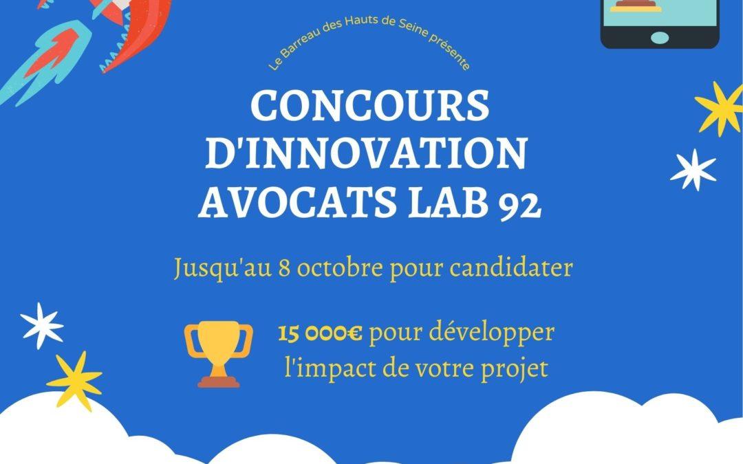 L'incubateur du barreau des Hauts-de-Seine lance son Concours Innovation
